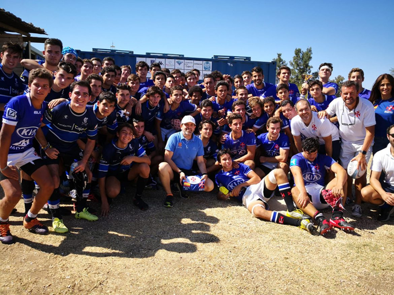 Sub 18. Torneo Internacional del Sur. Copa Juan A. Arenas